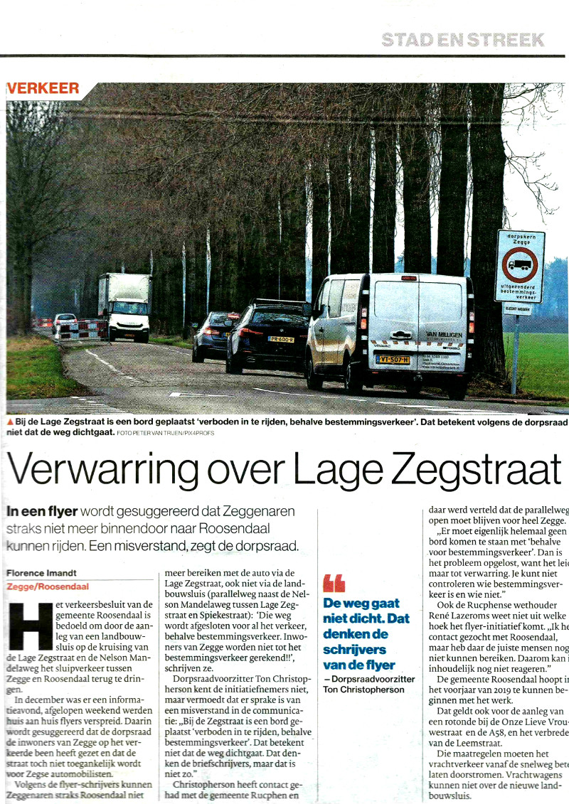 verwarring over lage zegstraat